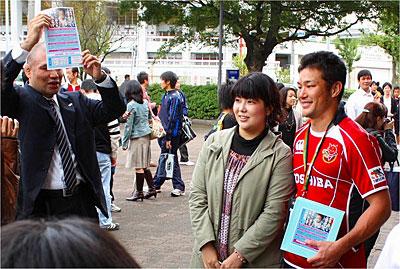 廣瀬俊朗の画像 p1_17